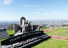 池田・箕面で動物の葬儀をお考えなら【五月山ペット霊園】~緑あふれる霊園でお墓参り~